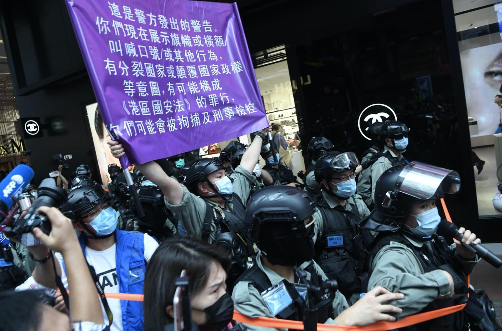 香港七一遊行多人因違反《港區國安法》被捕