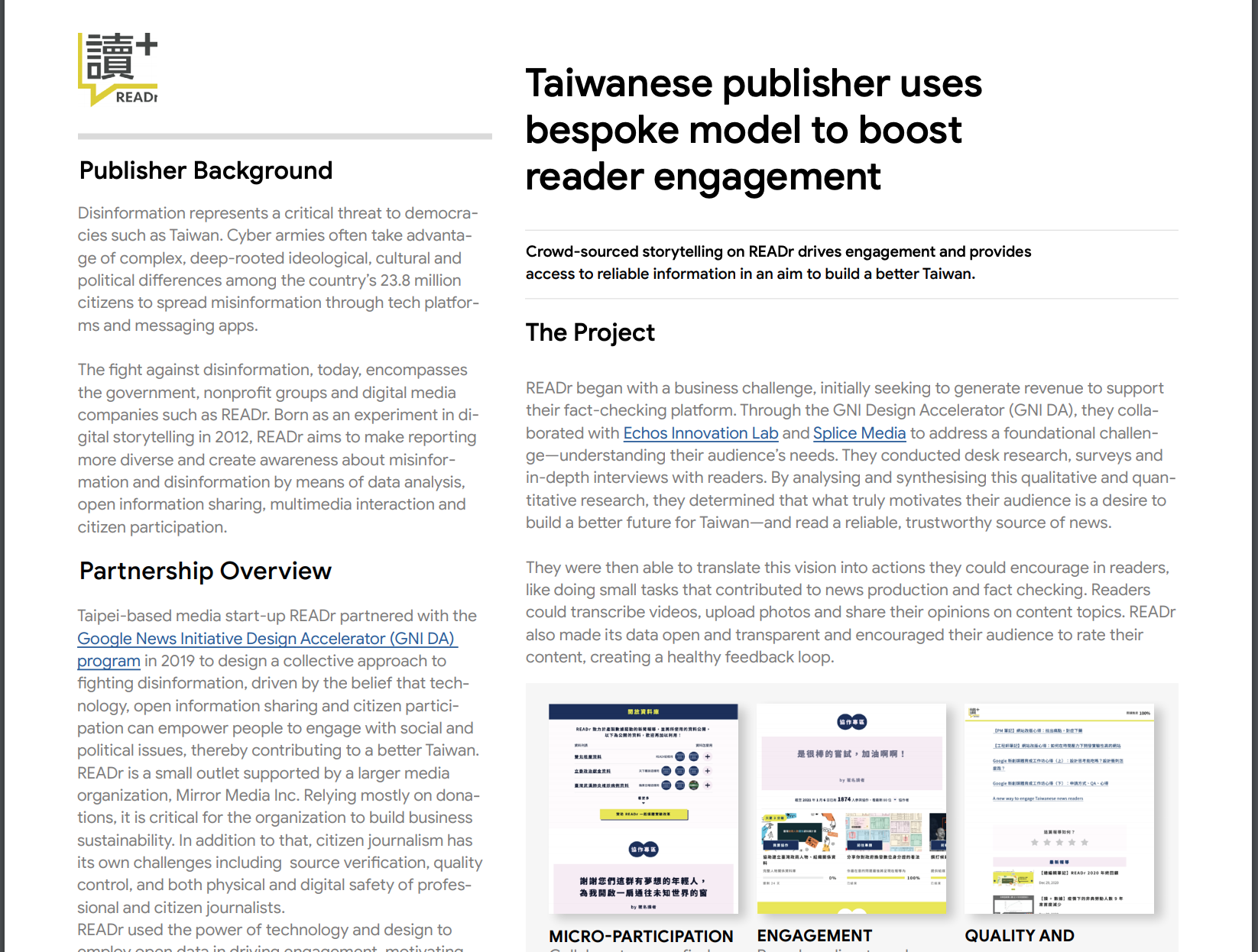 GNI 的 READr 案例成果報告:Taiwanese publisher uses bespoke model to boost reader engagement
